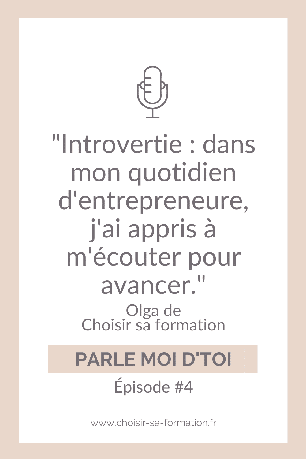 entreprendre quand on est introverti